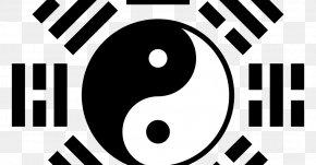 Shake Qian Shu - I Ching Tao Te Ching Yin And Yang Taijitu PNG