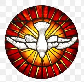 Charismatic Cliparts - Praying Hands Prayer Charismatic Movement Catholic Charismatic Renewal Clip Art PNG
