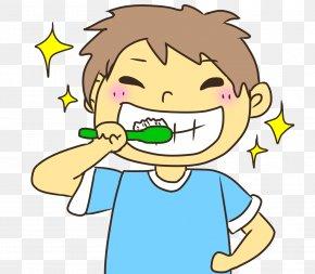 Bad Breath - Chewing Gum Bad Breath Human Behavior Clip Art PNG
