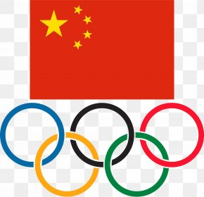 Chinese Herbal Medicine Logo - Winter Olympic Games 2020 Summer Olympics National Olympic Committee Japanese Olympic Committee PNG