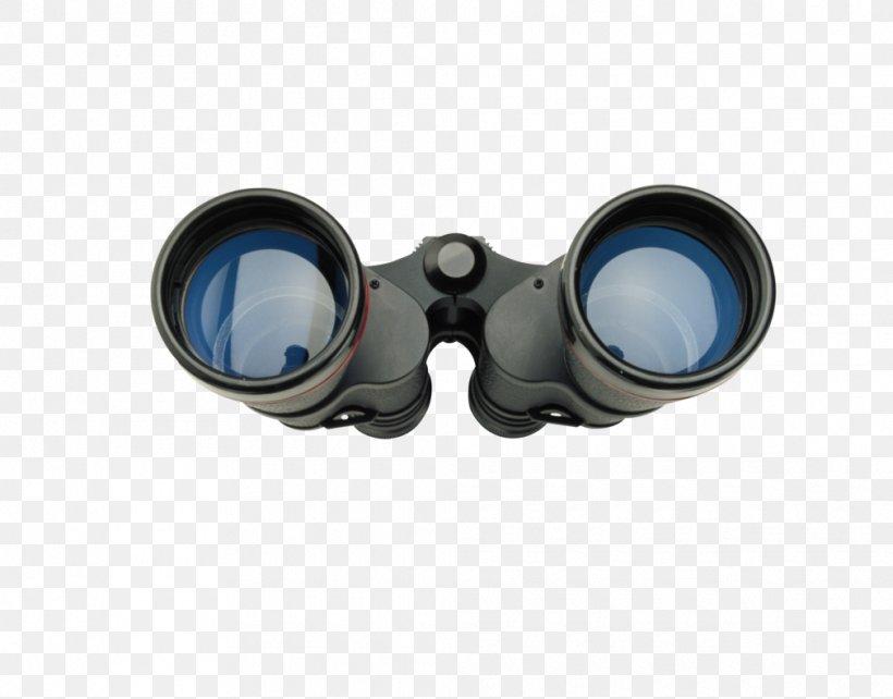 Binoculars Icon, PNG, 1010x791px, Binoculars, Deviantart, Eyewear, Goggles, Imagestabilized Binoculars Download Free
