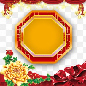 Chinese New Year New Year's Background Wind Free Downloads - China Chinese New Year New Years Day PNG