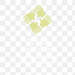 Advocate Visiting - Logo Kanzlei Für Gesundheitsrecht Islamic Center Of Ann Arbor PNG