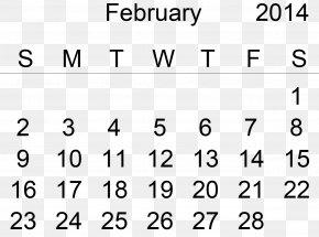0 Lunar Calendar June Month PNG