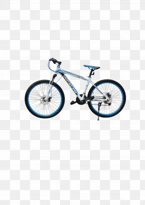 Bicycle - Bicycle Wheel Mountain Bike Computer File PNG