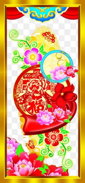 Chinese New Year Festive Style Cartoon Panels - China Chinese New Year PNG
