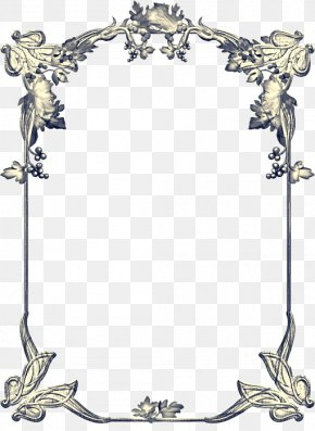 Interior Design Ibn Qayyim Aljawziyya - Borders And Frames Drawing Paper Painting Picture Frames PNG