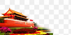 City ​​building - Tiananmen Square Badaling Forbidden City Great Wall Of China PNG