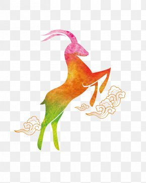 Color Gradient Sheep - Goat Sheep Royalty-free Illustration PNG