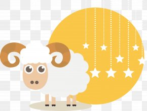 Vector Cartoon Sheep - Great Mosque Of Mecca Halal Eid Al-Adha Allah Fasting In Islam PNG