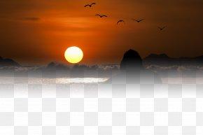 Golden Sunset - Sky Atmosphere Computer Wallpaper PNG