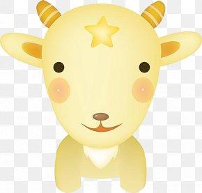 Yellow Goat - Goat Yellow PNG