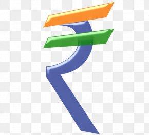 Rupee Symbol Transparent Background - Indian Rupee Sign Clip Art PNG