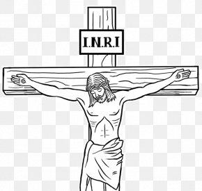 Christian Cross - Gospel Of John Christian Cross Historical Jesus Baptism Of Jesus Jesus, King Of The Jews PNG