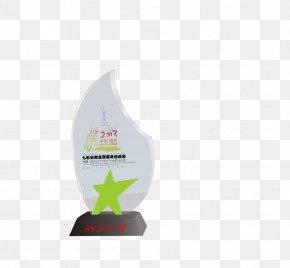 Games Crystal Trophy - Trophy Crystal PNG