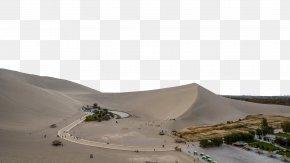 Crescent Lake In Dunhuang, Gansu Six - Crescent Lake Yueya Spring U9cf4u6c99u5c71 Wallpaper PNG