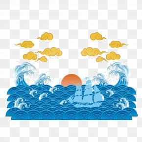 Hand Painted Waves Up The Sun Vector Material - Cartoon Euclidean Vector Sunrise Illustration PNG