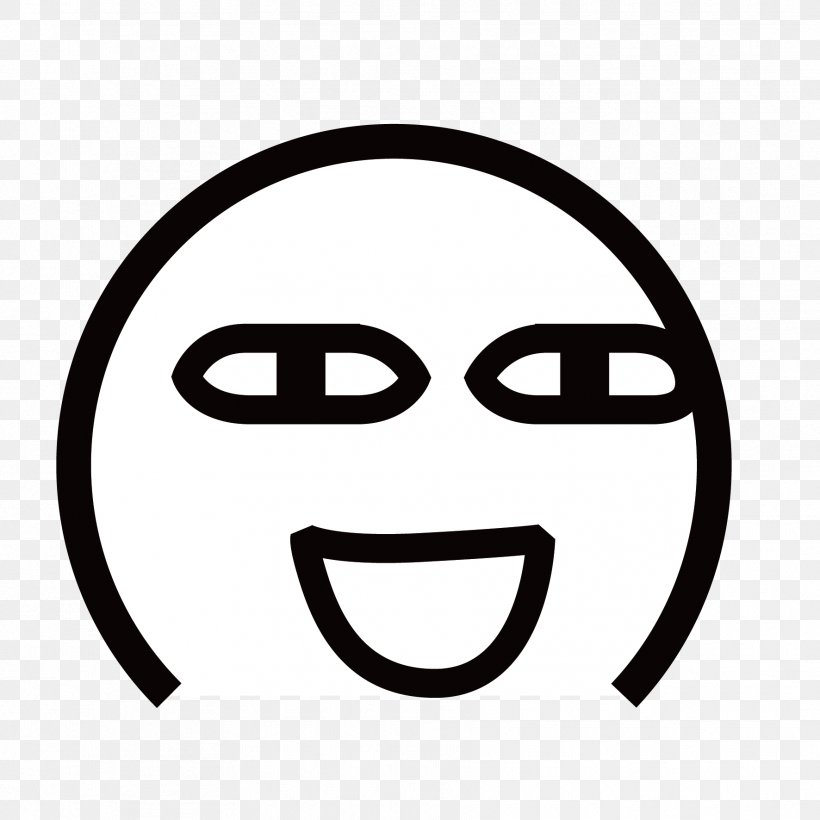 Image Macro Tencent Qq Facial Expression Wechat Surprise Png 1772x1772px Image Macro Area Black And White