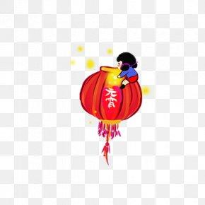 Lantern Lantern - Lantern Festival Mid-Autumn Festival Chinese New Year PNG