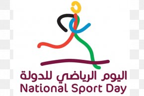 Where Is The National Day? - Doha Public Holiday Qatar National Sports Day PNG