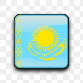 Flag - National Flag Button Clip Art PNG