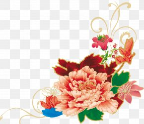 In October Peony Flowers - Mooncake Mid-Autumn Festival Traditional Chinese Holidays PNG