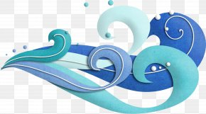 Painting Clipart - Wave Clip Art PNG