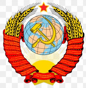 Soviet Union - Republics Of The Soviet Union Coat Of Arms Of Russia State Emblem Of The Soviet Union PNG