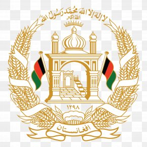 Ministry Of Foreign Affairs - Afghanistan Ministry Of Foreign Affairs Islamic Republic United States Of America Foreign Minister PNG