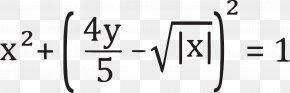 Formula - Formula Mathematics E-book Reflowable Document PNG