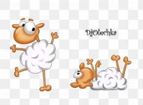 Goat - Goat Sheep Desktop Wallpaper Clip Art PNG