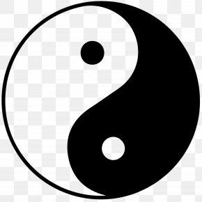 Yin Yang - Yin And Yang Symbol Taoism Taiji Clip Art PNG
