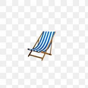 Lounge Chair - Deckchair Umbrella Beach Ball Chair PNG