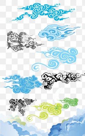 Cloud - Sky Cloud Miniature Painting Clip Art PNG