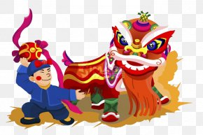 Chinese New Year Lion Dance - Chinese New Year Budaya Tionghoa Lion Dance PNG