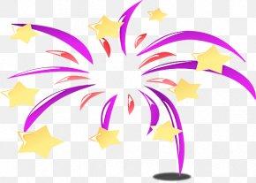 Flower Petal - Plant Petal Flower PNG