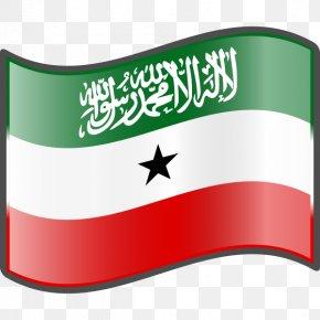 Flag - Flag Of Saudi Arabia Flag Of Somaliland Emblem Of Saudi Arabia PNG