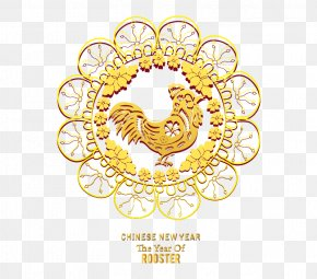 2017 Year Of The Rooster Chinese New Year Festive New Year - Chinese Zodiac Papercutting Chinese New Year Clip Art PNG