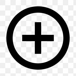 Copyright - Copyright Symbol Intellectual Property Copyright Law Of The United States Trademark PNG