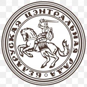 Seal - Belarusian Central Council Belarusian People's Republic National Emblem Of Belarus Pahonia PNG