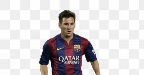Fc Barcelona - FC Barcelona Argentina National Football Team Real Madrid C.F. Football Player PNG