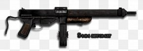 Machine Gun - Trigger Firearm Ranged Weapon Air Gun Gun Barrel PNG