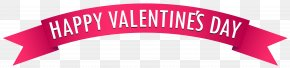 Happy Valentine's Day Banner PNG Image - Valentine's Day Heart Clip Art PNG