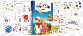 Ramadan - Ramadan Allah Month Graphic Design PNG