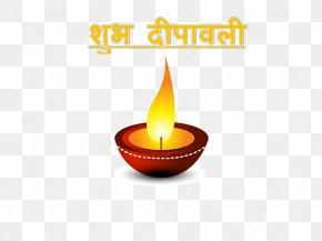 Diwali - Diwali Diya Clip Art Vector Graphics PNG