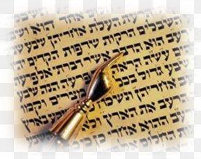 Judaism - Hebrew Alphabet Jewish People Biblical Hebrew Judaism PNG