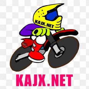 Radio - Podcast Internet Radio FM Broadcasting KAJX PNG