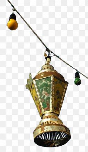 Lamp, Ramadan Kareem - Ramadan Islam Eid Al-Fitr Arabic PNG
