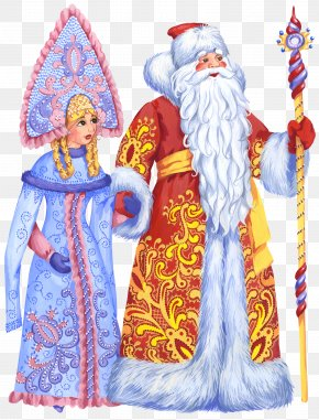 Saint Nicholas - Ded Moroz Snegurochka Santa Claus New Year Grandfather PNG
