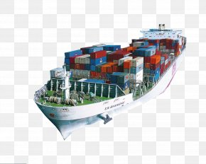Ship - Cargo Ship Freight Transport Container Ship PNG